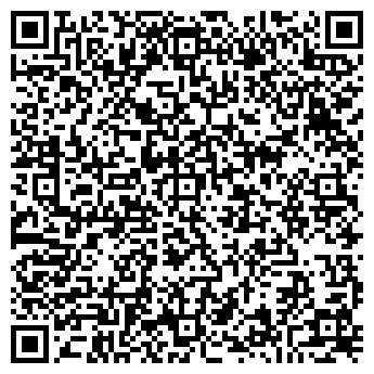 QR-код с контактной информацией организации МКП Архимед, ЧП