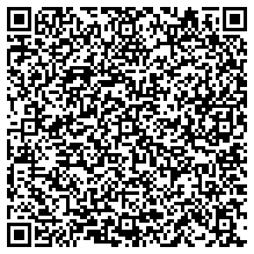 QR-код с контактной информацией организации ВИНИЛ, ОБОЙНАЯ ФАБРИКА, ООО, ООО