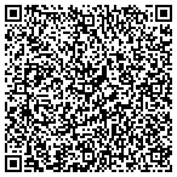 QR-код с контактной информацией организации Ковровое поле, ЧП