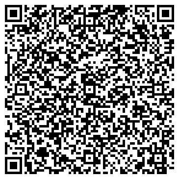 QR-код с контактной информацией организации Кайлас, ООО