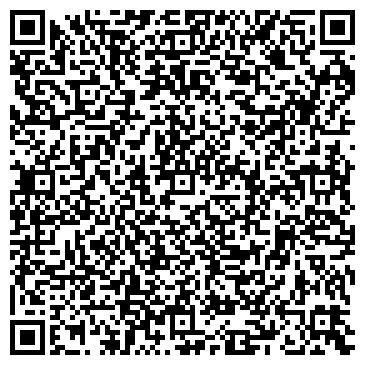 QR-код с контактной информацией организации Экошина Плюс, ООО
