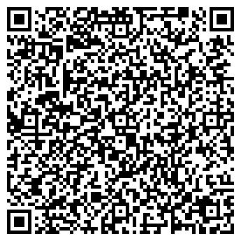 QR-код с контактной информацией организации Баскор-1, ООО