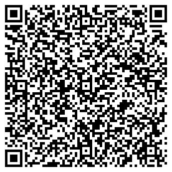 QR-код с контактной информацией организации Гриценюк, ЧП