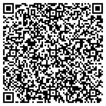 QR-код с контактной информацией организации Технотекс, СП