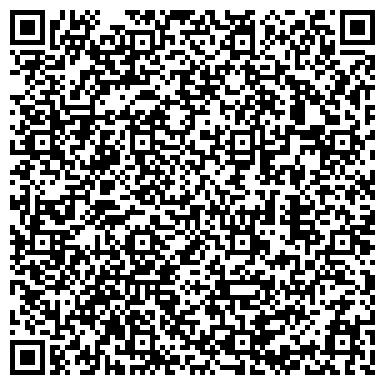 QR-код с контактной информацией организации Автозапад (Autozahid), ООО