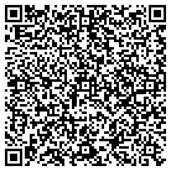 QR-код с контактной информацией организации Валентин, МЧП