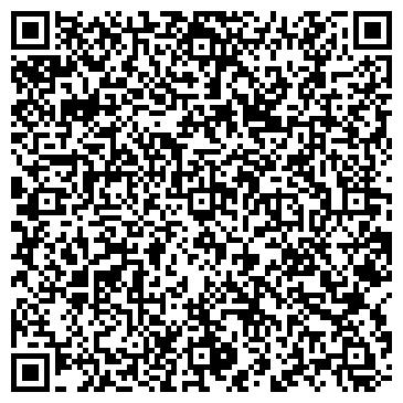 QR-код с контактной информацией организации Элька, ООО