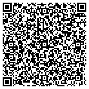 QR-код с контактной информацией организации СЕРВИСТЕХНОЛОДЖИ