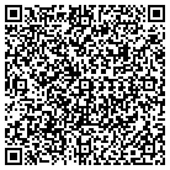 QR-код с контактной информацией организации ТОТАЛ, ООО