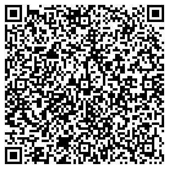 QR-код с контактной информацией организации Проф-Рез (Prof-Rez), ЧП