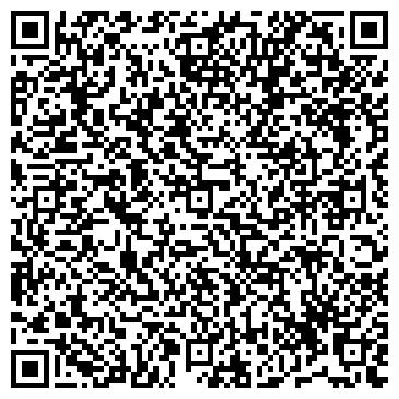 QR-код с контактной информацией организации Листехпоставка, ООО