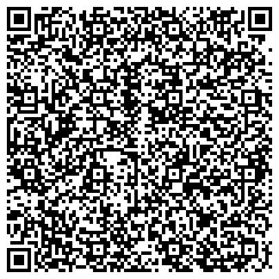 QR-код с контактной информацией организации Инженерные сети и коммуникации, ООО