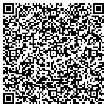 QR-код с контактной информацией организации Варс, ООО