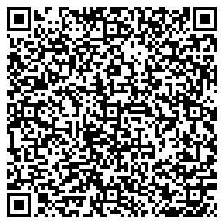QR-код с контактной информацией организации Абет, ООО