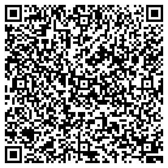 QR-код с контактной информацией организации Сервис-Ходос, ООО