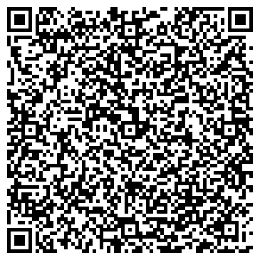 QR-код с контактной информацией организации Инсайт ел (Voltage), ООО