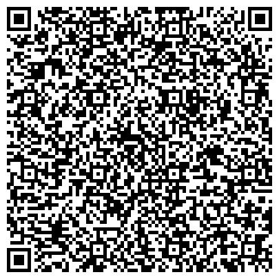 QR-код с контактной информацией организации Одесское учебно-производственное предприятие УТОС, ПОГ