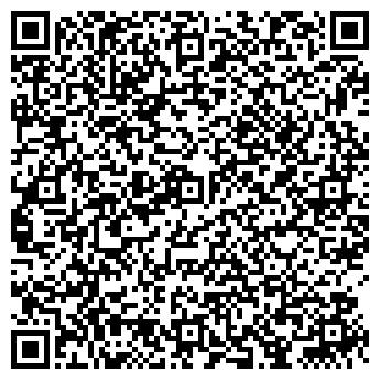 QR-код с контактной информацией организации Васильков, ЧП
