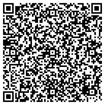QR-код с контактной информацией организации Кивгор, Компания