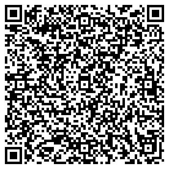 QR-код с контактной информацией организации Метал Трейдинг, ЧП