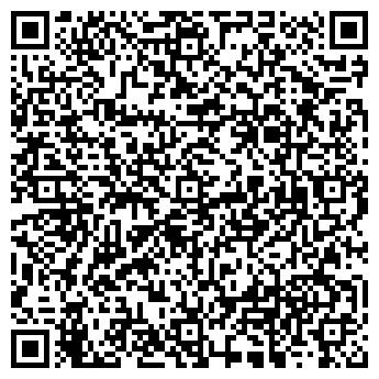 QR-код с контактной информацией организации ДЕТСКИЙ САД № 1255