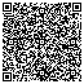 QR-код с контактной информацией организации REMBOOK