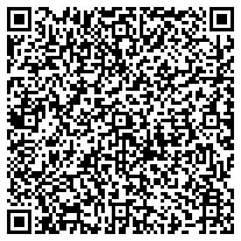 QR-код с контактной информацией организации Rost Co. LTD (Рост Ко. ЛТД), ТОО