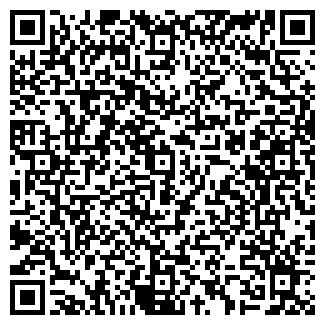 QR-код с контактной информацией организации Инпартс, ТОО