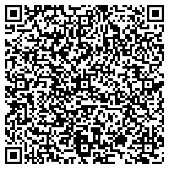 QR-код с контактной информацией организации Карметиз Пром, ТОО