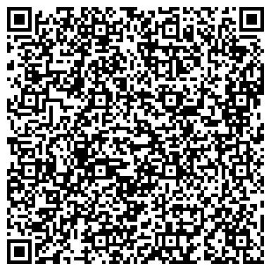 QR-код с контактной информацией организации ДНЕПРОПЕТРОВСКАЯ ИЗВЕСТКОВАЯ ФАБРИКА, ООО