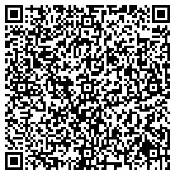 QR-код с контактной информацией организации Kramall, ООО