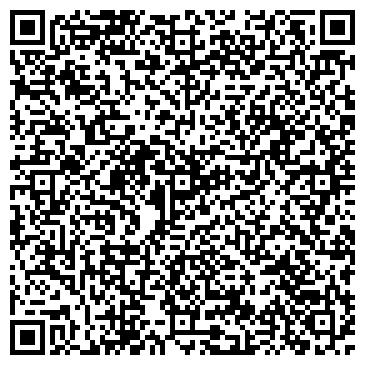 QR-код с контактной информацией организации Интелком, ООО