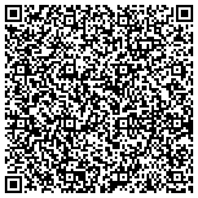 QR-код с контактной информацией организации S.P.E. Company (С.П.Е. Компани), ТОО