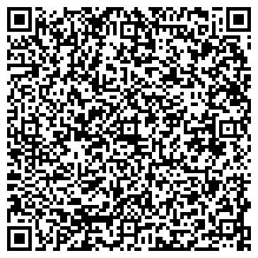 QR-код с контактной информацией организации Real Ton (Реал Тон), ТОО