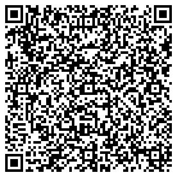 QR-код с контактной информацией организации Алатау-Алем, ТОО