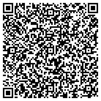 QR-код с контактной информацией организации СП АДН Казахстан, ТОО