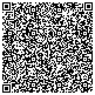 QR-код с контактной информацией организации West Sales Company (Уест Салез Компани), ТОО