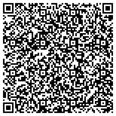 QR-код с контактной информацией организации AsiaWaterBuild (АзияВотерБилд) ТОО