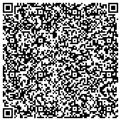 QR-код с контактной информацией организации Дистрибьютор крупнейших мировых брендов в строительной отрасли, ТОО