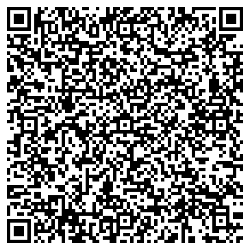 QR-код с контактной информацией организации Запсибгаз-Алибек, ТОО