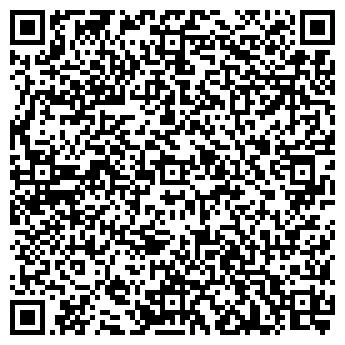 QR-код с контактной информацией организации Leva (Лева), ТОО