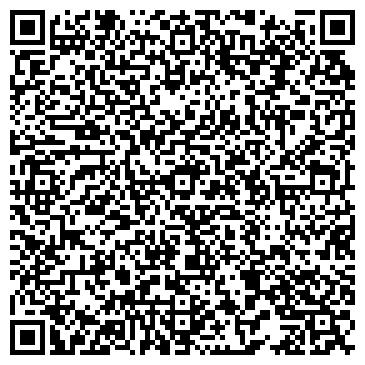 QR-код с контактной информацией организации Real Windows Films (Рил уиндоус филмс),ТОО