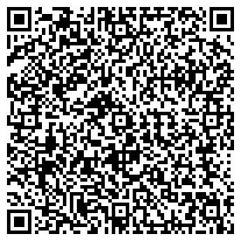 QR-код с контактной информацией организации РеклаМаг, ТОО