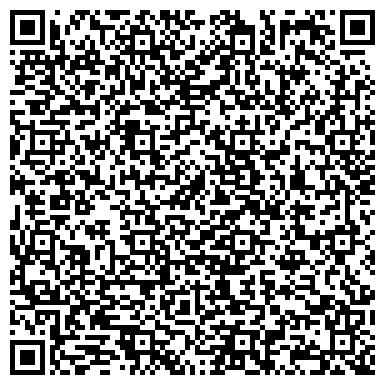 QR-код с контактной информацией организации Технический центр Цунами, ТОО