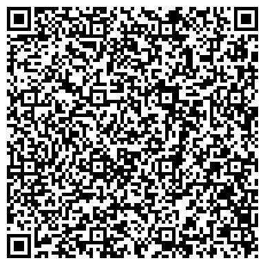 QR-код с контактной информацией организации Темиртауская Торговая Компания, ТОО
