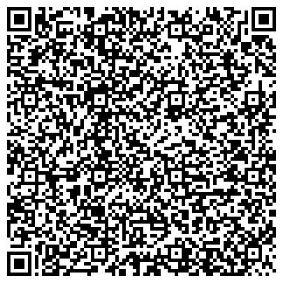 QR-код с контактной информацией организации Kazferrumsteel (Казферрумстил), торговая компания, ТОО