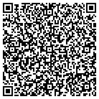 QR-код с контактной информацией организации СТМС, ТОО