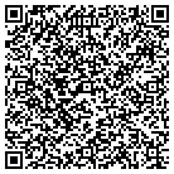 QR-код с контактной информацией организации Азия Пейпа, ТОО