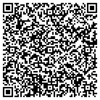 QR-код с контактной информацией организации ТОО Декор Трейд