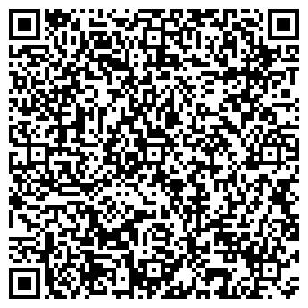 QR-код с контактной информацией организации Бонд и Ко (Bond & Co), ТОО